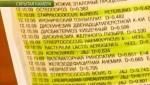 04. Таблетки от всех болезней.avi_003341.178
