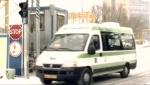 Государственные маршрутные такси