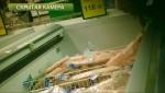 Замороженные морепродукты