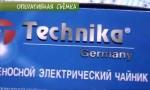 Подпольное производство электроприборов